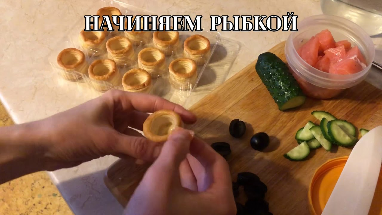 Тарталетки с начинкой