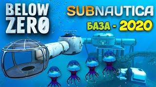 ПЕРВАЯ БАЗА В 2020 ГОДУ - ПОСТРОЙКА РАКЕТЫ - МЕДУЗЫ - Subnautica Below Zero #5