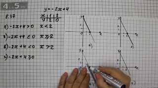 Упражнение 8.37. Алгебра 7 класс Мордкович А.Г.