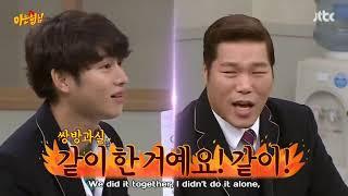 [KB] Seo Jang Hoon has a crush on Heechul - p1