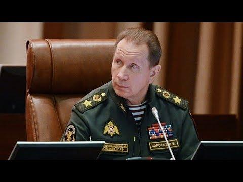 Полковник ВС РФ Александр Глущенко о заявлении Виктора Золотова