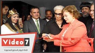 """افتتاح متحف الراحل """"بطرس غالى"""" بالقرية الفرعونية"""