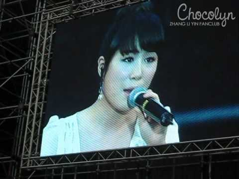 2009.02.07 SMTOWN Bangkok - Zhang Li Yin - I Will Fancam [Chocolyn]