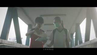 Publication Date: 2017-09-11 | Video Title: 何明華會督銀禧中學 B隊 -- 希望,就是永不放棄
