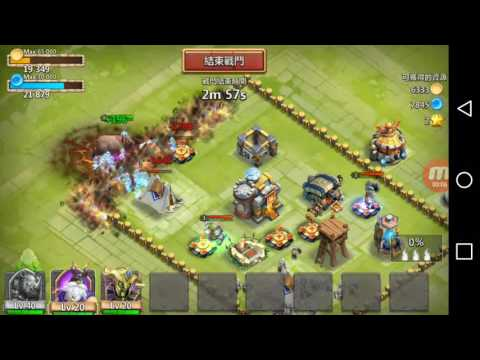 Castle Clash New Hero Rhino Fast Look Tawan Update Roino