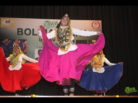Googa Dhamoda | Haryanvi Group Dance | Bol Haryana