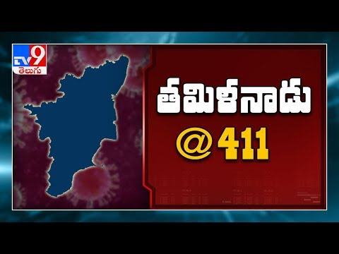 102 new Covid 19 cases in Tamil Nadu; total 411 - TV9