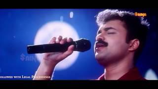 Raakkuyil - Video Song | Kasthooriman | Kunchako Boban, Meera Jasmine