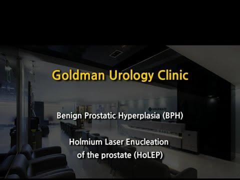 Holmium Laser Enucleation - Goldman Urology Clinic (Eng full)