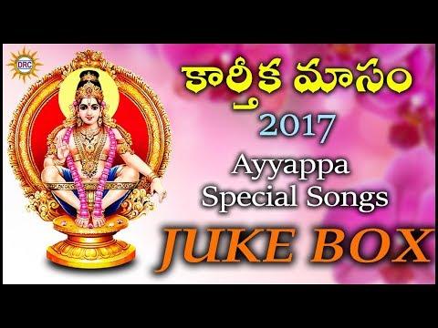Karthika Masam 2017 Ayyappa Special Songs JOKE BOX || Disco Recording Company