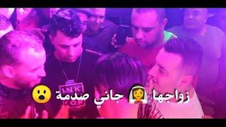 Yacine Tiger 2020  Live Biskra شاب ياسين تيقر  يهدي أجمل فيديو لعشاقه [ زواجها جاني صدمة ]