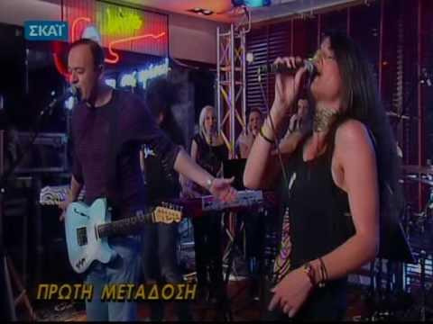 σκαι live tv