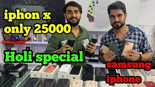 holi special iphone x at 25000 only , used mobile phone iphone samsung in cheap price apple watch