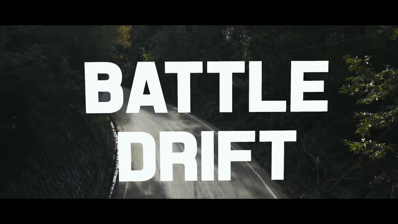 Download #BATTLEDRIFT - Vaughn vs. Daigo (Tokyo Drift)