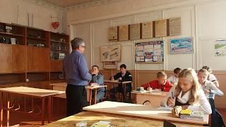 Урок на відео. Фізика. 8 клас. 4