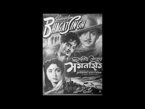 shaheed e azam bhagat singh in hindi