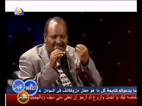 عادل مسلم & ياسر بورتسودان|الذكريات| اغانى سودانية |Adil Mussalam