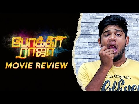 Pokkiri Raja Review by Behindwoods | Jiiva | Hansika | Sibiraj