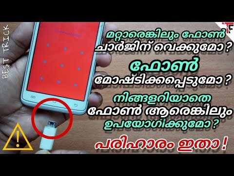 Best Anti Theft App For Android