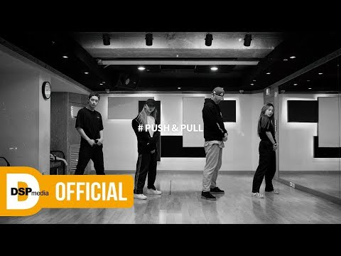 Video Kard Push Pull Choreography Video Kpopmap