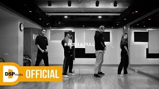 KARD - 'Push & Pull' Choreography Video