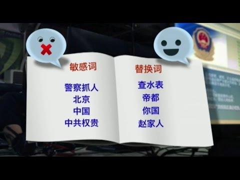 """1/26【时事大家谈】完整版 - 话题:""""雾霾""""、""""宪政"""",中国当局的""""不可描述""""现象 直播时间:北京时间晚9-10点"""