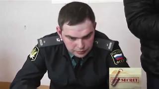 Судебный пристав расплакался при задержании за взятку