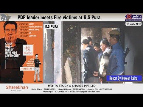 Jammu Kashmir News Round Up 16  Jan 2018