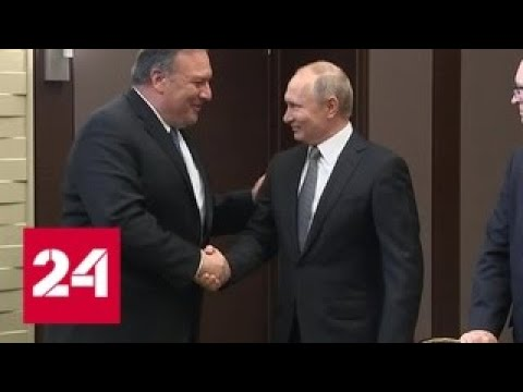РФ - США: Путин и Помпео об итогах переговоров - Россия 24