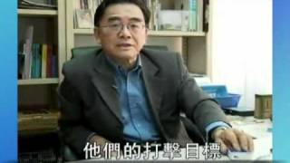 Intellectuals Suppressed In China