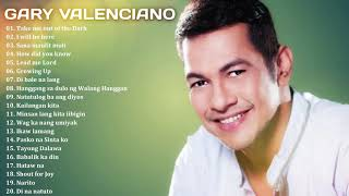 Gary Valenciano Greatest Hits full album!   Best of Gary Valenciano - OPM Non-stop music