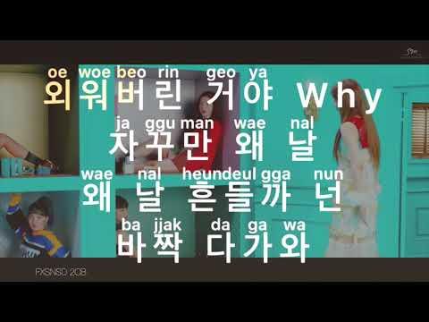[KARAOKE] Red Velvet - Rookie