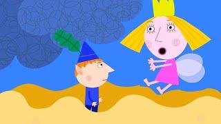 Çocuklar için Ben ve Holly Küçük Krallık | Kumdan Kale | 1 | HD Çizgi film