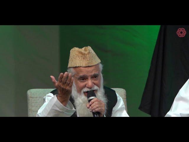 Haqeeqat Main Lutf-e-Zindagi | Naat | Siddiq Ismail | Mohsin-e-Insaniyat Conference-2020 | #ACPKHI