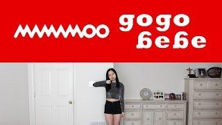 MAMAMOO () - gogobebe () Dance Cover Jeanyeo