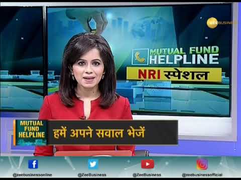 Mutual Fund Helpline: How NRI Can Invest In Mutual Funds?
