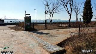 송도  켐핑장  의  겨울   풍경~♡