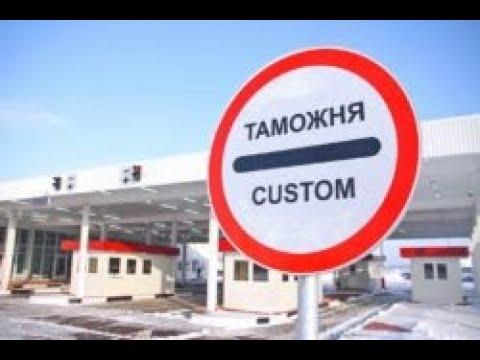 Как завезти автомобиль в Россию в 2020-м году??? Ситуация на рынке Армении. Мнение об Абхазии.
