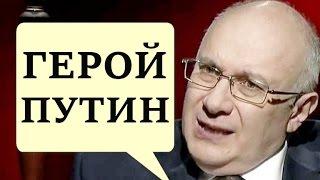 Матвей Ганапольский. Путин, победа не над чем! Парад идиотических шагов!