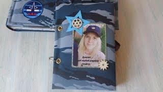 обзор блокнота для верной девушки солдата
