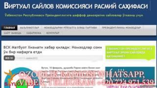 """Ўзбек мухолифатчилари веб саҳифаси хакерларнинг """"порно"""" ҳужумига учради"""
