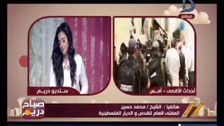 فيديو.. مفتي فلسطين: التقاعس عن الأقصى تواطيء على عقيدة المسلمين