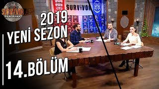 Survivor Panorama | 4. Sezon | 14. Bölüm