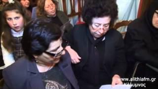 ALITHIA FM  ΜΟΙΡΟΛΟΙ Ι.Μ.ΑΝΑΛΗΨΕΩΣ 12-4-2012.mp4