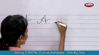 Cursive Writing For Children | Writing Capital Cursive Letters | Cursive Handwriting Practice