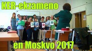 KER-ekzameno en Moskvo_2017