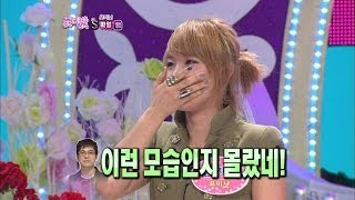 【TVPP】Jiyoon(4MINUTE) - 180-deg Reversal Attraction, 지윤(포미닛)...