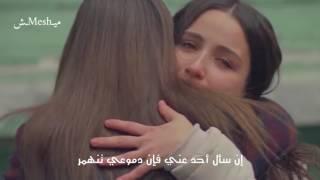 الأزهار الحزينه أبقى للممات 😔💔
