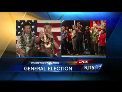 Ige, Tsutsui address supporters after 2nd printout
