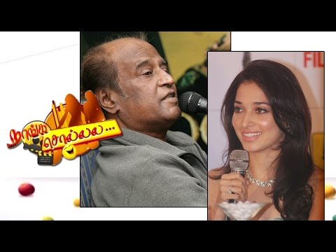 Tamil Movie Gossip - November 22